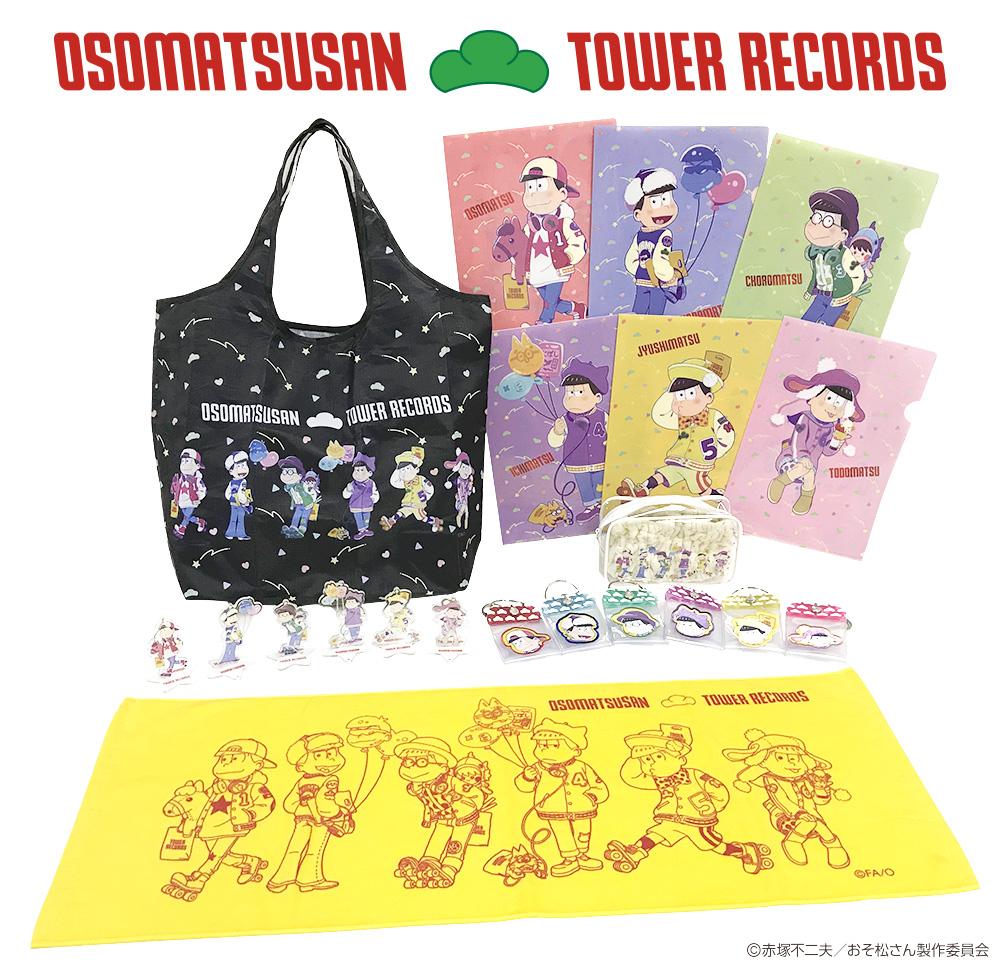 おそ松さん×TOWERRECORDS 2017