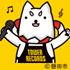 人気ご当地キャラ「しっぺい」とのコラボグッズ 第3弾が登場!