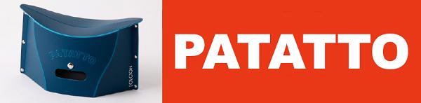 折りたたみイス/テーブル PATATTO