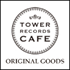 TOWER RECORDS CAFE グッズが登場!