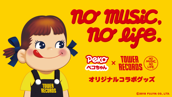 ペコちゃん × TOWER RECORDS