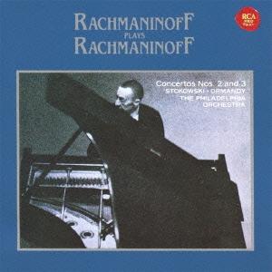 ラフマニノフのピアノ協奏曲第2番