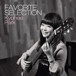 朴葵姫(パク・キュヒ)~FAVORITE SELECTION(CD+DVD)