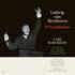 Definition Series 3周年記念!数量限定特価30%オフ~シューリヒト/ベートーヴェン:交響曲全集(SACDハイブリッド)