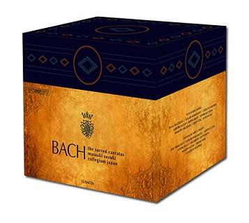 BCJ BOX