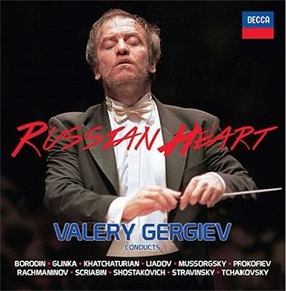 ゲルギエフ・ロシア音楽BOX