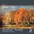 「幻の名レーベル」仏ハーモニック・レコーズ新譜~バドゥラ=スコダのブラームス&メンデルスゾーン