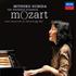 シリーズ第5弾。内田光子~モーツァルト:ピアノ協奏曲第17番・第25番
