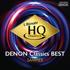 「UHQCD DENON Classics BEST」聴き比べ用サンプラー(2枚組・税込1,000円)