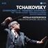 ロストロポーヴィチのチャイコフスキー:交響曲全集&管弦楽作品集BOX(6枚組)