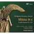 ドイツ合唱界の巨匠ベルニウスによるモーツァルト:大ミサ曲ハ短調K.427(新校訂版)