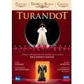 〈映像作品〉リッカルド・シャイー、ミラノ・スカラ座音楽監督就任記念。プッチーニの歌劇「トゥーランドット」!