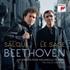 """フランスの実力派チェリスト、フランソワ・サルクによるベートーヴェンの""""チェロ・ソナタ""""全集!"""