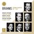 ルノー&ゴーティエ・カピュソン、クレメンス・ハーゲンなど、現代の名手たちが集結した音楽祭でのブラームス・ライヴ!