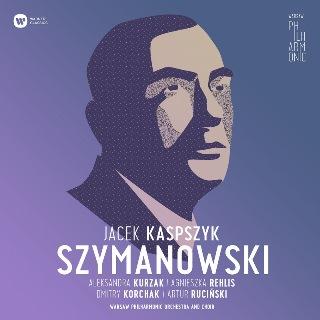 カスプシクのシマノフスキ