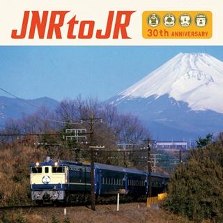 JNR to JR