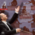 """イヴァン・フィッシャーとブダペスト祝祭管によるマーラーの""""交響曲第3番""""が登場!(SACDハイブリッド)"""