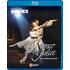 """サンフランシスコ・バレエによるプロコフィエフの""""ロミオとジュリエット"""""""