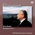 ターラの名盤が音質向上!S=イッセルシュテット&NDRのブルックナー第4&第7 ステレオ・ライヴ