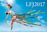 LFJ2017