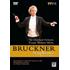 ヴェルザー=メスト&クリーヴランド管『ブルックナー:交響曲選集(第4、5、7、8、9番)』DVD-BOX