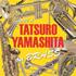 山下達郎が選曲・監修!『TATSURO YAMASHITA on BRASS ~山下達郎作品集 ブラスアレンジ~』