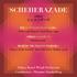 トーマス・ザンデルリンク&東京佼成ウインドオーケストラ『交響組曲シェエラザード』(UHQCD)