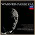 """クナッパーツブッシュ指揮の神格化された名盤、ワーグナー""""パルジファル""""が遂にSACDシングルレイヤー化!"""