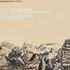ベルリン・フィルハーモニー八重奏団のブラームス:弦楽六重奏曲集がSACDシングルレイヤー化!