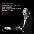 ジュリーニによるベートーヴェン:交響曲第7番のステレオ・ライヴが登場!