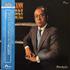 園田高弘が1980年代に録音・発売したLPレコード(3タイトル)の最終在庫品を限定販売!