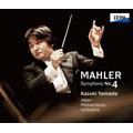 山田和樹&日本フィルのマーラー・シリーズ第3弾は小林沙羅を迎えての交響曲第4番!
