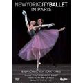バランシン振付グノー、ラヴェル、ビゼーの音楽を踊る!『ニューヨーク・シティ・バレエ・イン・パリ』