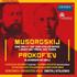キタエンコ&ケルン・ギュルツェニヒ管のムソルグスキー&プロコフィエフ管弦楽作品集