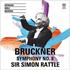 ラトルが「世界で最も偉大なオケの一つ」と呼ぶオーストラリア・ワールド管を振ったブルックナー第8!