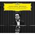 エフゲニー・キーシン、DG移籍第1弾!『ベートーヴェン・リサイタル~《月光》《熱情》《告別》、他』(2枚組)