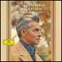 1965年ADFディスク大賞受賞!カラヤン&ベルリン・フィルのブラームス/交響曲全集がLPで復活!