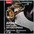 金管の教則本で有名な作曲家アーバンのコルネット作品集!『ヴェルディの歌劇による幻想曲集』