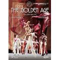 ユーリ・グリゴローヴィチ振付、ボリショイ・バレエ『THE GOLDEN AGE-黄金時代』