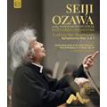 『セイジ・オザワ 松本フェスティバル』ベートーヴェン・プログラムが映像作品で登場!