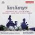 キリル・カラビッツが旧ソ連圏の知られざる作曲家に迫る新シリーズ!第1弾はカラ・カラーエフ!(SACDハイブリッド)