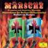 カラヤンの『ドイツ行進曲集』全30曲がSACDシングルレイヤー化!