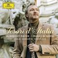 ベルリン・フィルの首席オーボエ奏者、アルブレヒト・マイヤーのイタリア・オーボエ協奏曲集『イタリアの至宝』!