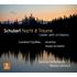 エキルベイ『シューベルト:夜と夢』~管弦楽編曲版による歌曲集