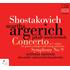 """アルゲリッチのショスタコーヴィチ""""ピアノ協奏曲第1番""""!2006年8月、ワルシャワ・ライヴが登場!"""