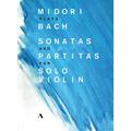 五嶋みどりの映像作品『Midori plays Bach~五嶋みどり、バッハを奏でる』