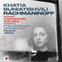 ブニアティシヴィリ&P.ヤルヴィのラフマニノフ:ピアノ協奏曲第2&3番がLPレコードに!