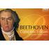 お得な全集!ブリリアント・レーベル『ベートーヴェン:作品全集』(85枚組)