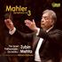 独唱は藤村実穂子!メータ&イスラエル・フィルのマーラー:交響曲第3番(2枚組)