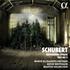 ヘッカー&ヘルムヒェン、そしてヴァイトハースが参加!シューベルト:ピアノ三重奏曲&アルペジョーネ・ソナタ